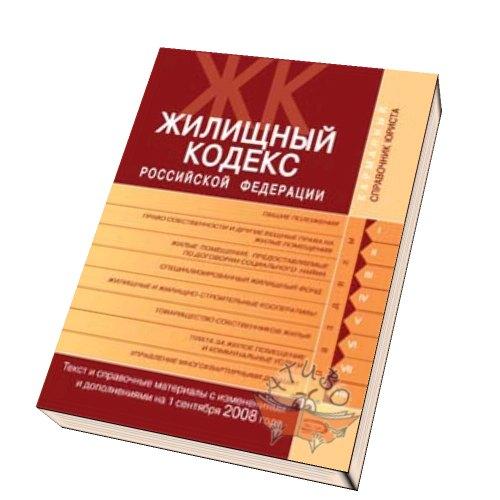 юридическая консультация по интернет бизнесу